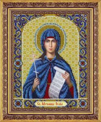Б 1077 Св. Юлия (Паутинка)