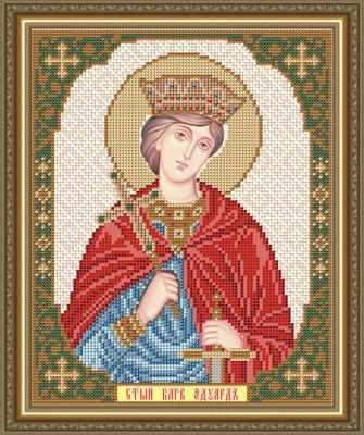 VIA4130 Святой Благоверный Король Английский Эдуард - схема (Art Solo)